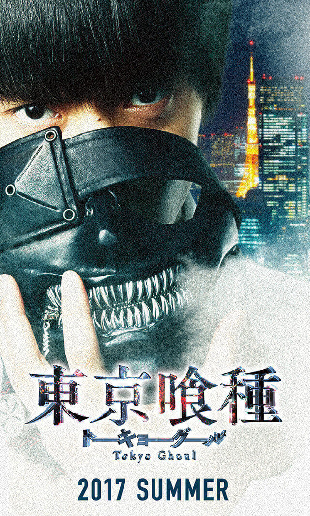 tokyo ghoul film poster2 1 - Live Action Tokyo Ghoul Movie Gets a Killer New Poster and Pair of Trailers
