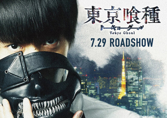 tokyo ghoul landscape poster 1 - Live Action Tokyo Ghoul Movie Gets a Killer New Poster and Pair of Trailers