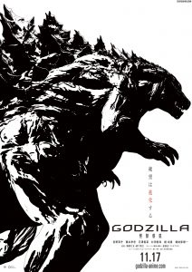 godzilla planet poster 212x300 - Godzilla: Planet of the Monsters Coming to Netflix This Month!