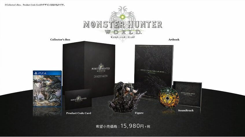 monster hunter world collectors edition 1 - Tokyo Game Show 2017: Monster Hunter: World Gets Its Most Epic Trailer Yet