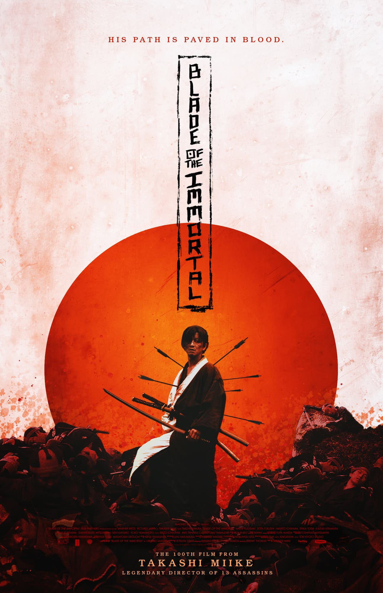 Blade of the Immortal Alternate Movie Poster2 1 - Interview: Takashi Miike on Blade of the Immortal, Directing 100 Films, and More; New Clips!