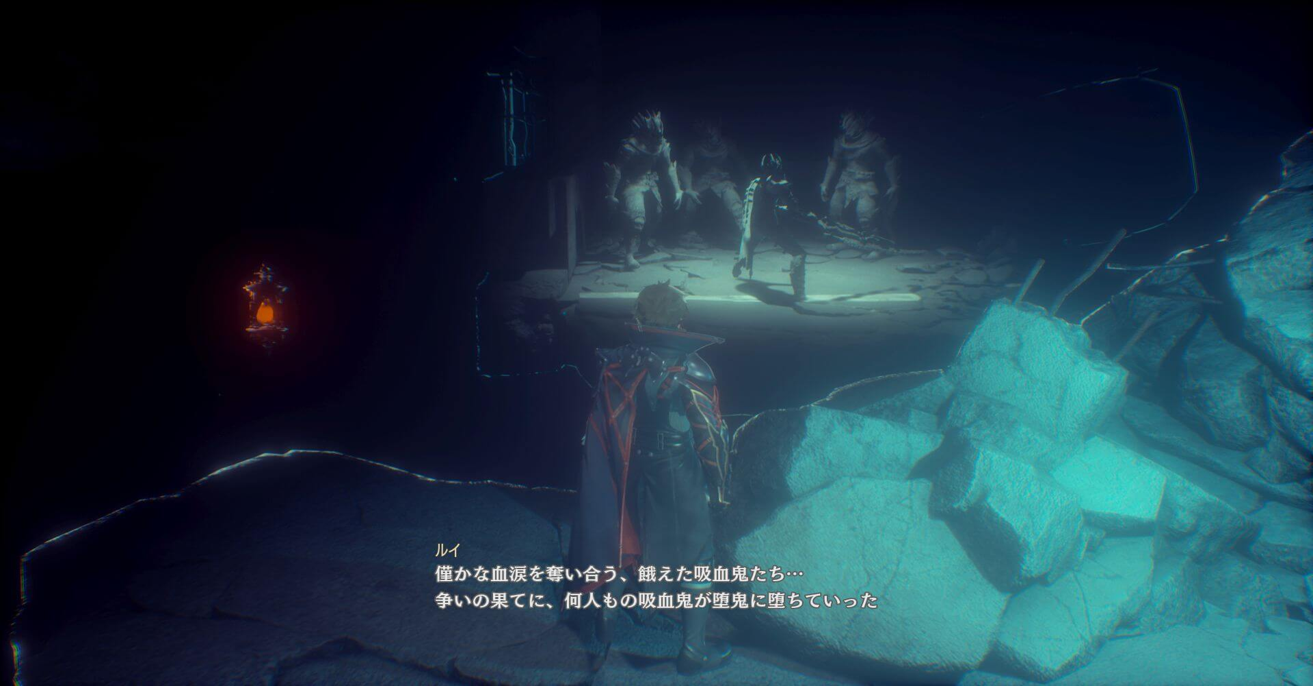 code vein screenshot 2018 27 1 - Bandai Namco's Vampire RPG Code Vein Gets a Bloody New Trailer and Screenshots