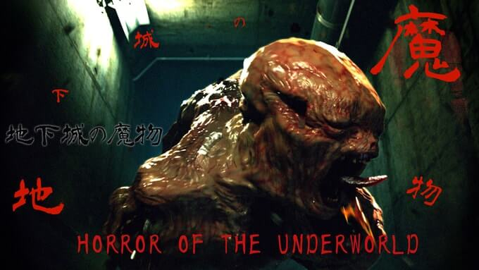horror of the underworld 1 - CGI Short Descends into the Horror of the Underworld