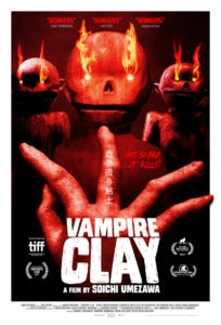 Vampire Clay Poster 204x300 - Exclusive: These Vampire Clay Stills Are Unsettling and Gross