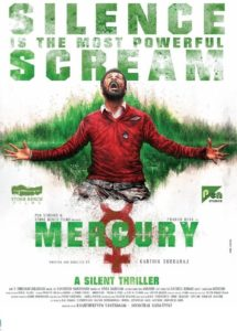 Mercury Poster 215x300 - Check Out this Visually Stunning Trailer for Silent Indian Horror-Thriller Mercury