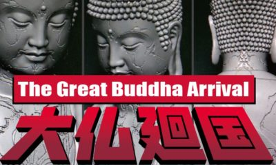 greatbuddhaarrivalbanner1200x627 400x240 - Exclusive: THE GREAT BUDDHA ARRIVAL Adds Kaiju Acting Legend