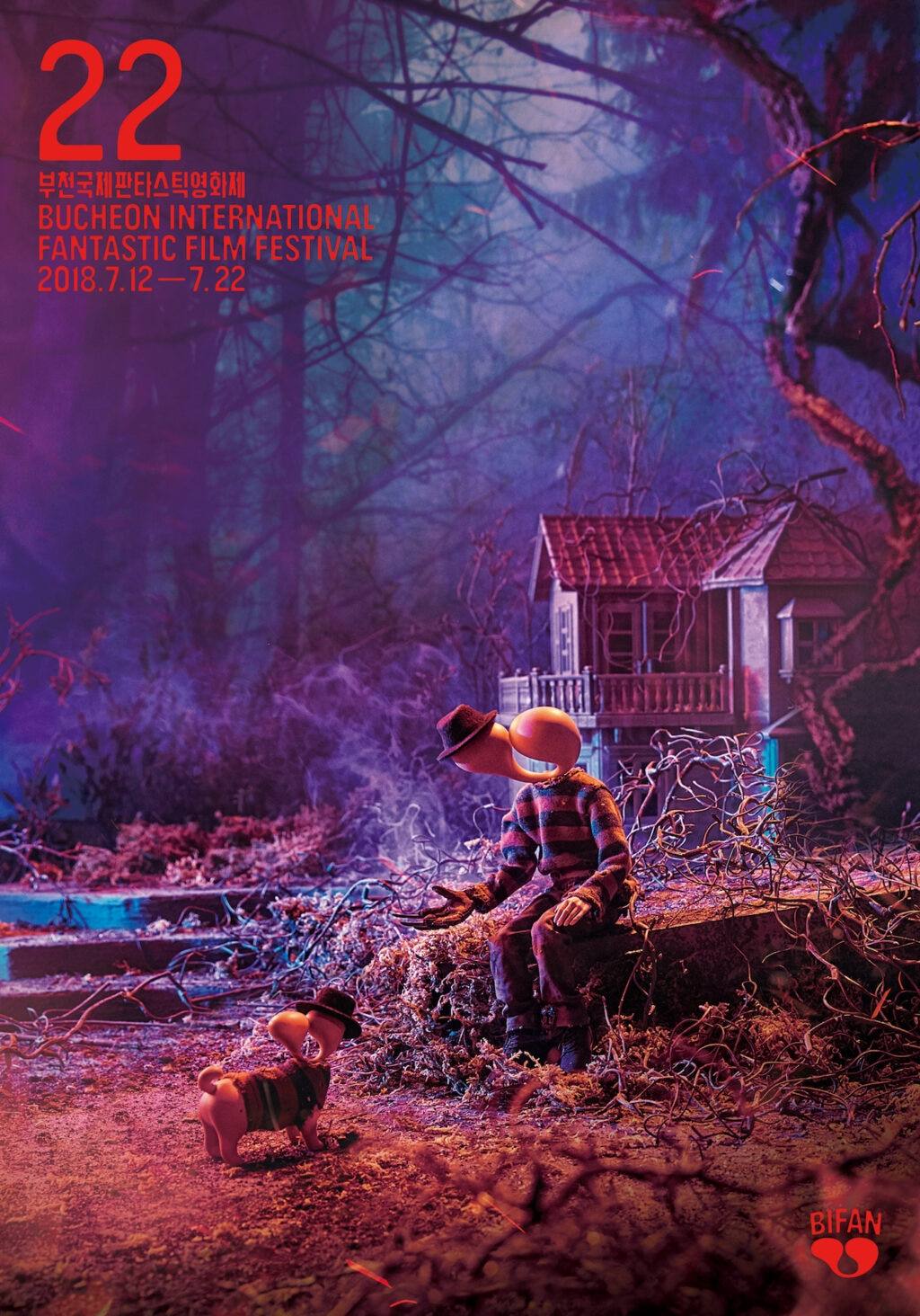 22nd BIFAN Official Poster 1 1024x1464 - BIFAN 2018: Official Posters See Freddy Krueger as a Dog Owner and It's Adorable