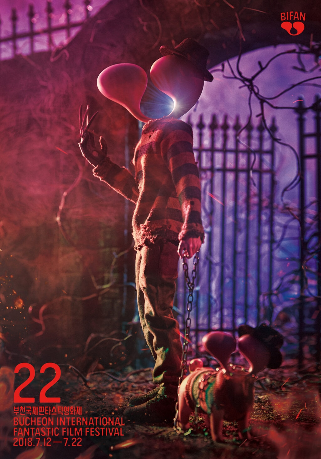 22nd BIFAN Official Poster 2 1024x1464 - BIFAN 2018: Official Posters See Freddy Krueger as a Dog Owner and It's Adorable