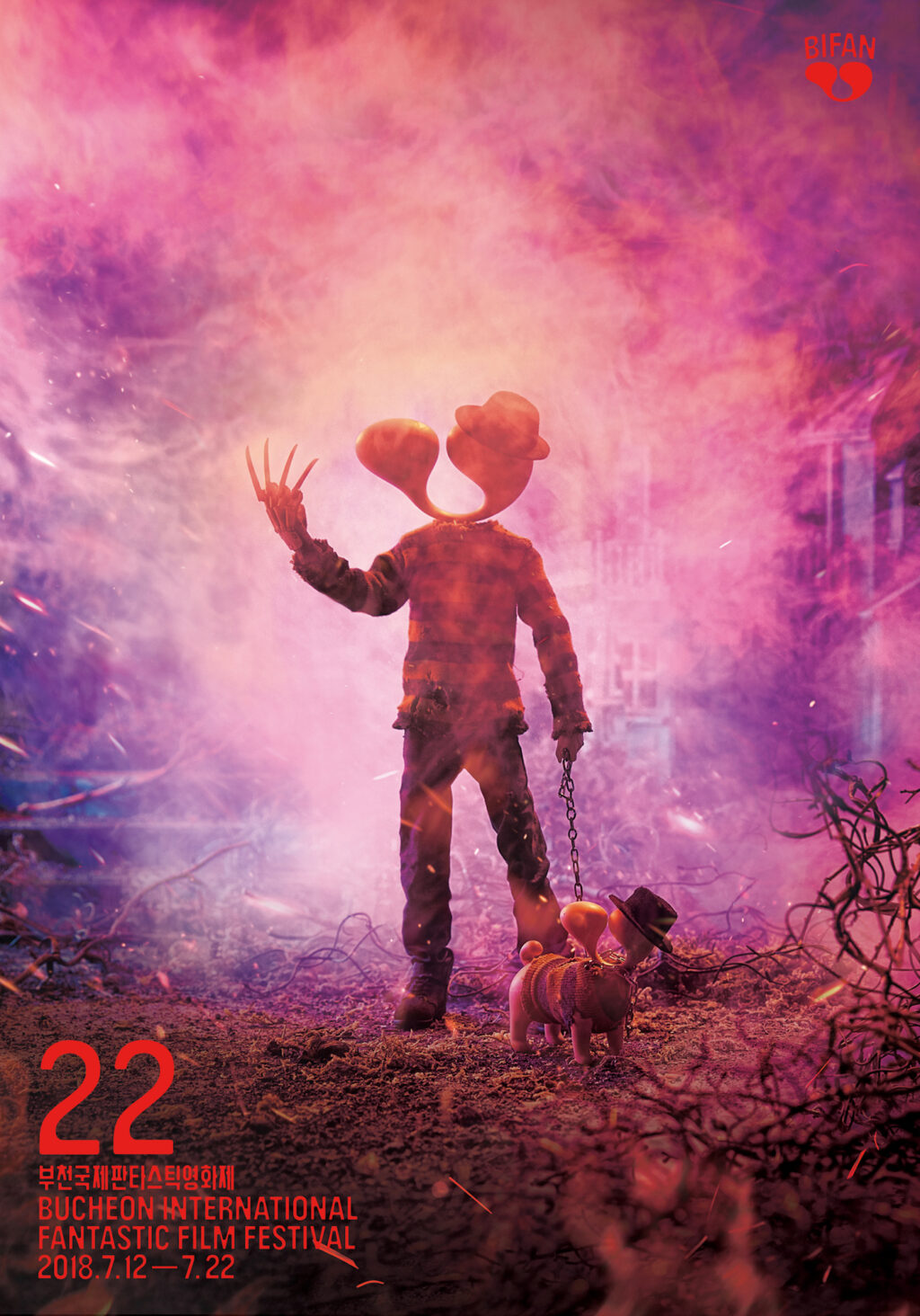 22nd BIFAN Official Poster 3 1024x1464 - BIFAN 2018: Official Posters See Freddy Krueger as a Dog Owner and It's Adorable