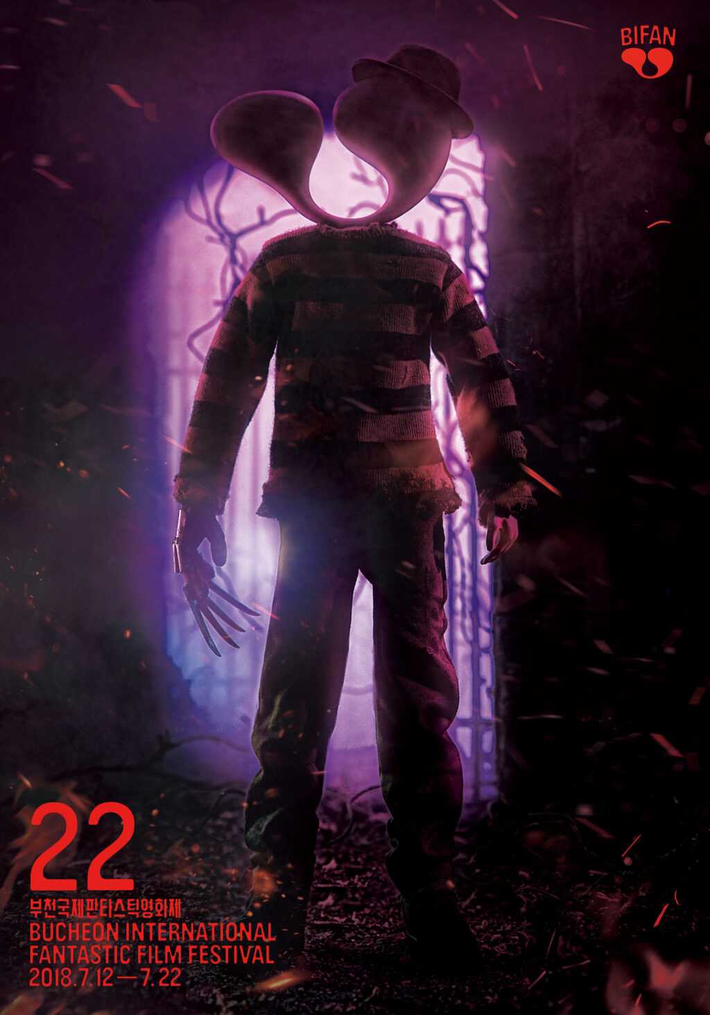 22nd BIFAN Official Poster 4 1024x1464 - BIFAN 2018: Official Posters See Freddy Krueger as a Dog Owner and It's Adorable