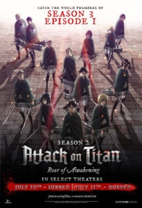 AoT S2 Movie Theatrical Poster alt flat 205x300 - ATTACK ON TITAN Season 3 to World Premiere in Theaters Along with Season 2 Recap Event