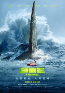 The Meg Chinese Poster 209x300 - New THE MEG Poster is Made of Nightmares