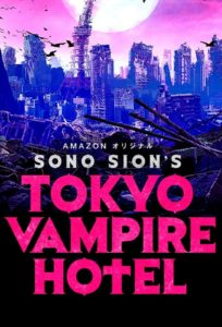 Tokyo Vampire Hotel 204x300 - Fantasia 2018: TOKYO VAMPIRE HOTEL Review - Bookings Are Now Open