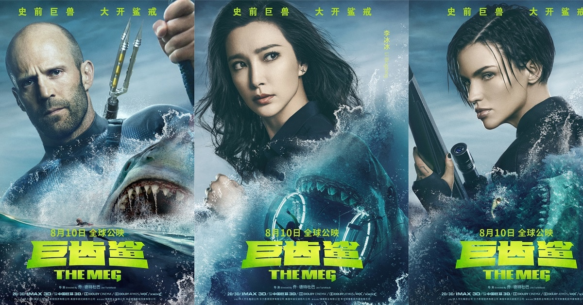 The Meg Statham Poster 1 - Statham, Bingbing, and Rose Featured on New THE MEG Character Posters