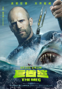 The Meg Statham Poster 211x300 - Statham, Bingbing, and Rose Featured on New THE MEG Character Posters