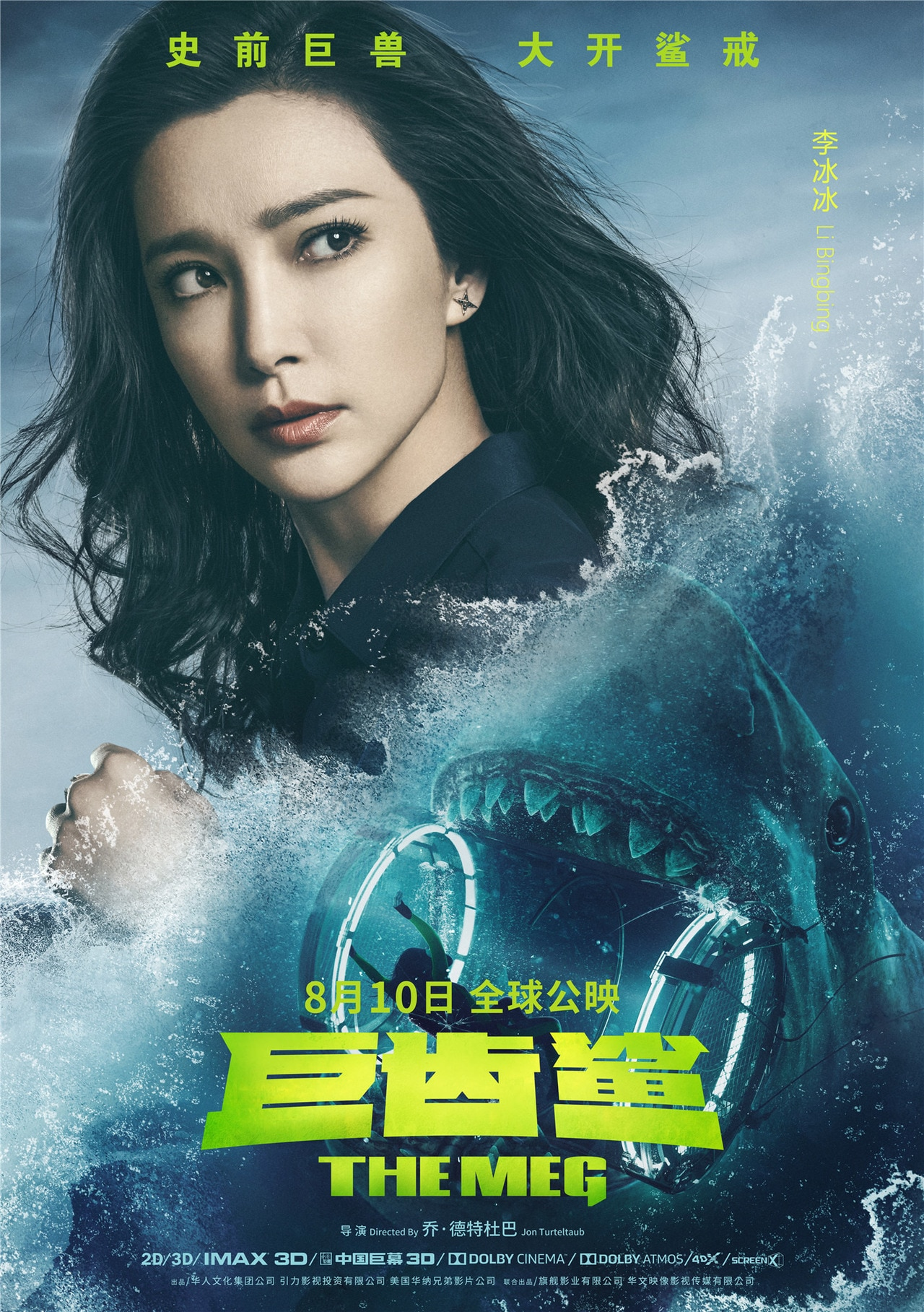 The Meg character Poster - Statham, Bingbing, and Rose Featured on New THE MEG Character Posters