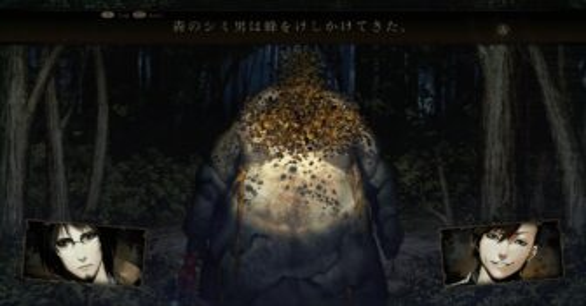 death mark2 1 336x189 - Horror Visual Novel DEATH MARK Afflicting Consoles On Halloween