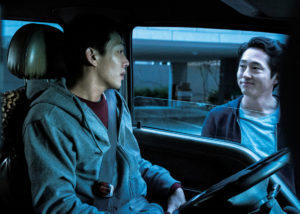 burning 1 300x214 - Interview: Steven Yeun on BURNING, Channeling His South Korean Heritage, and What's Next