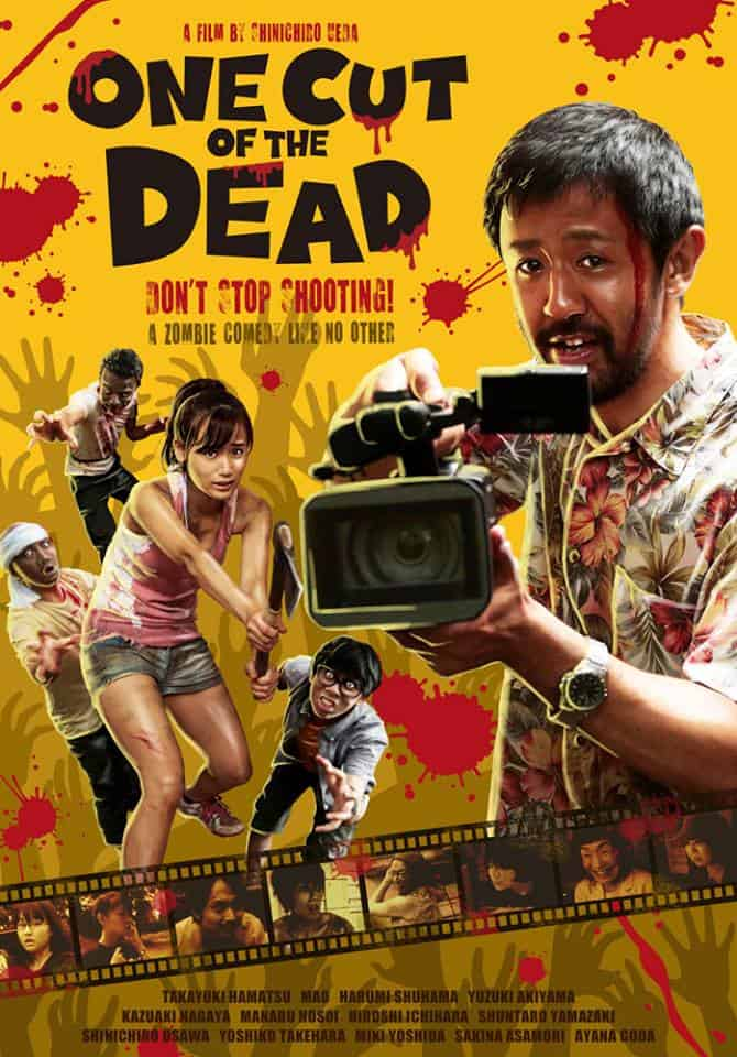 one cut of the dead poster - Contest: We're Giving Away 3 SteelBook Copies of ONE CUT OF THE DEAD