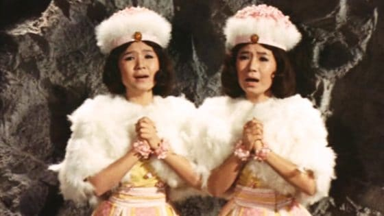 Mothra Twins Banner 560x315 - GODZILLA: KING OF THE MONSTERS Production Designer Discusses Mothra's New Twin Heralds/Priestesses
