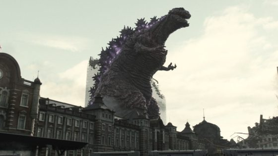 Shin Godzilla Banner 560x315 - Toho Just Launched Their First English Language Website for All Things GODZILLA
