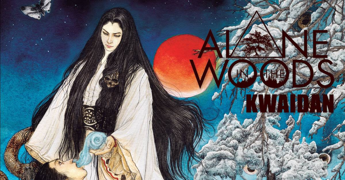 aloneinthewoodskwaidanbanner - ALONE IN THE WOODS New Album KWAIDAN Comes Out Tomorrow