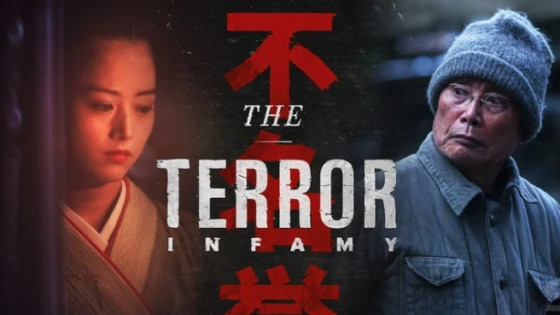 The Terror Infamy 560x315 - Interview: Lee Shorten Of THE TERROR: INFAMY