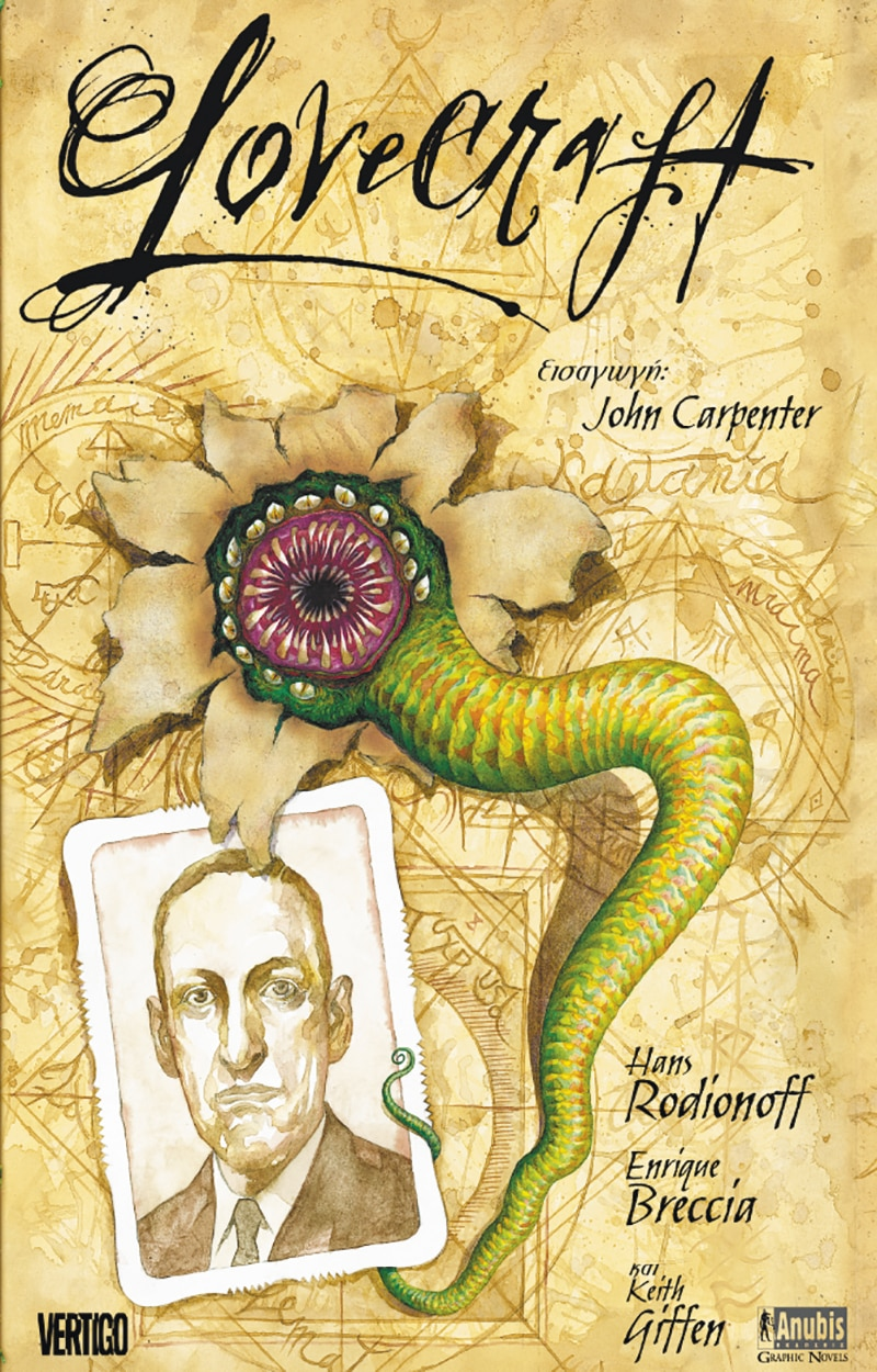 Hans Rodionoff Lovecraft - What if LOVECRAFT Wasn't Making It Up & The Monsters Are Real?