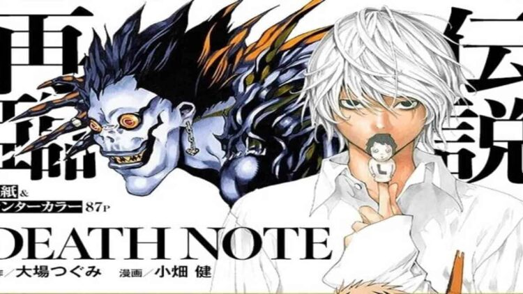 death note 2020 one shot image 1 750x422 - New DEATH NOTE Manga Coming From Original Creators