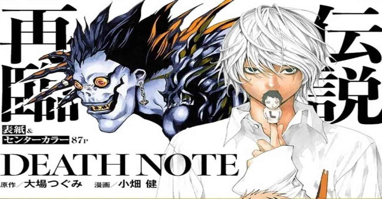 death note 2020 one shot image 1 - New DEATH NOTE Manga Coming From Original Creators