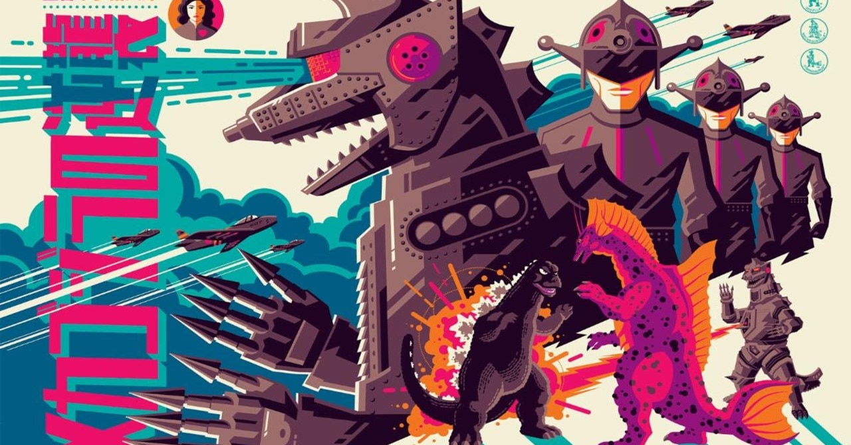 Mondo Godzilla Banner - Mondo Awakens GODZILLA at SXSW with a Kaiju-Sized Celebration of The King of the Monsters