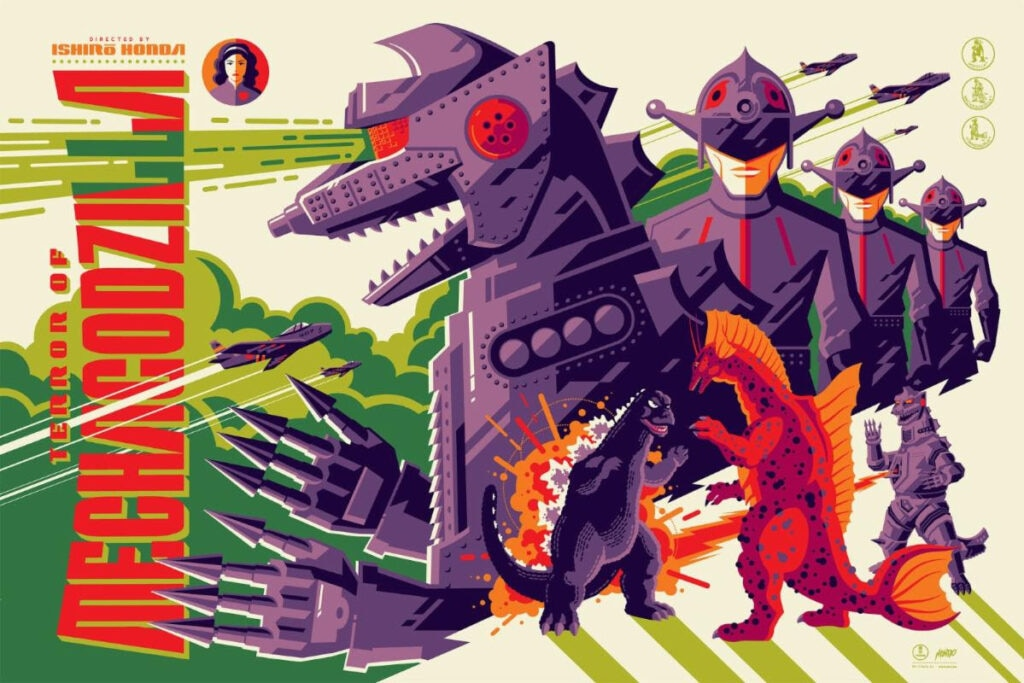 unnamed 57 1024x683 - Mondo Awakens GODZILLA at SXSW with a Kaiju-Sized Celebration of The King of the Monsters