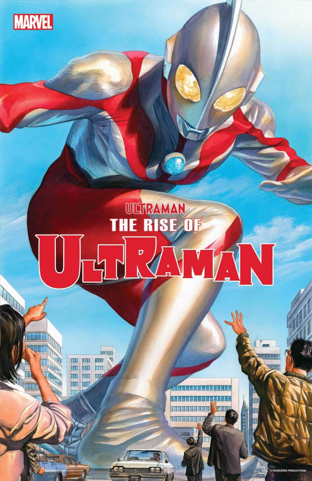 The Rise of Ultraman Marvel2 1 1024x1577 - First Issue Of Marvel's THE RISE OF ULTRAMAN Arrives In September