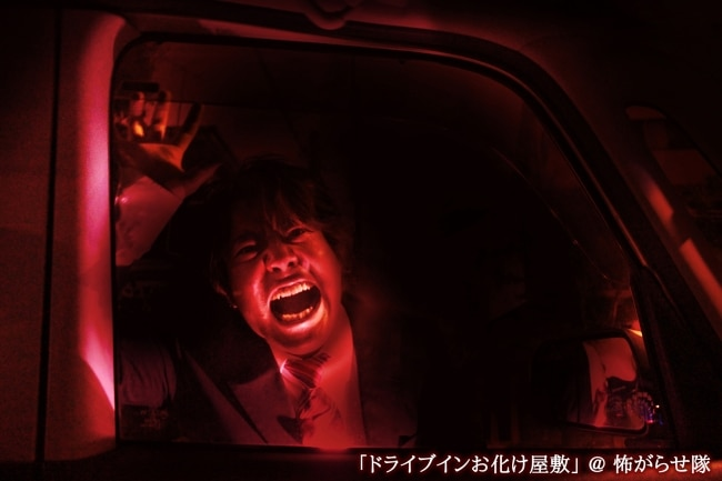 dg 5 - Drive-In Style Haunted Houses Are a Huge Hit in Japan