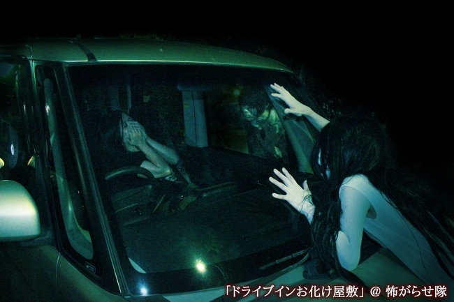 dg 7 - Drive-In Style Haunted Houses Are a Huge Hit in Japan