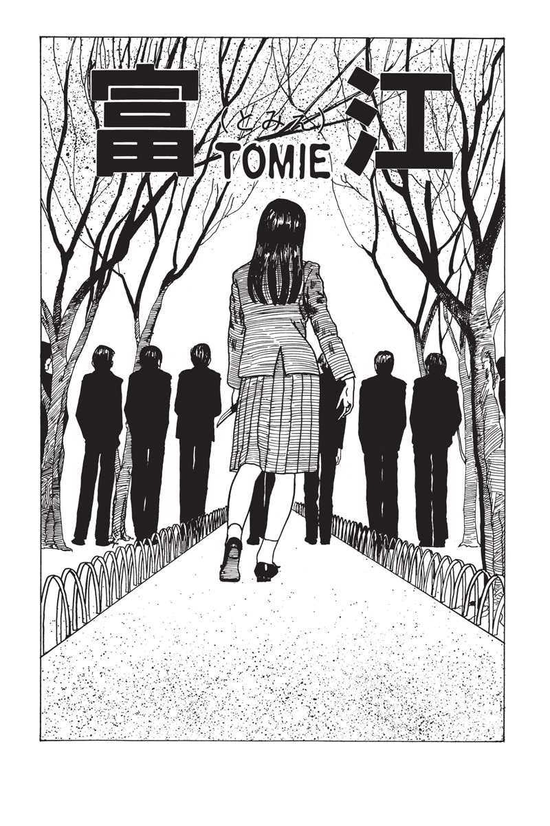 Tomie Complete Deluxe Edition 1 sample1 - Junji Ito's TOMIE Coming to Quibi as Horror Series Directed by Alexandre Aja