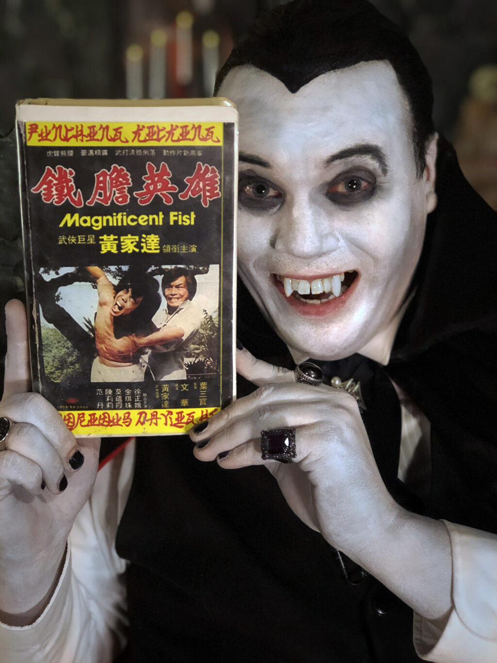 DKFT EP01 TheMagnificentFist 1024x1365 - New Series DRACULA'S KUNG FU THEATRE Launches in August on Friday the 13th