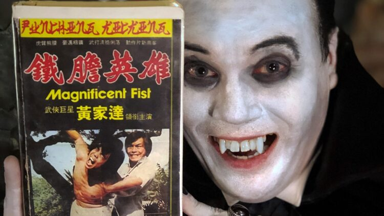 Draculas kung fu theater banner 750x422 - New Series DRACULA'S KUNG FU THEATRE Launches in August on Friday the 13th