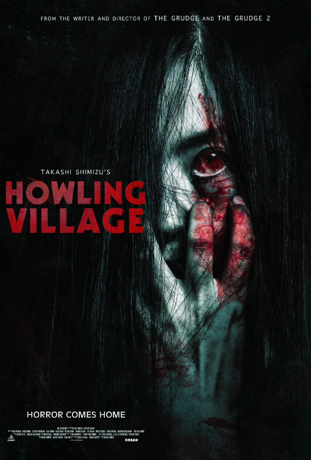 Howling Village poster 1 1024x1517 - Image Gallery: Takashi Shimizu's HOWLING VILLAGE Will Have Its US Premiere at Popcorn Frights!