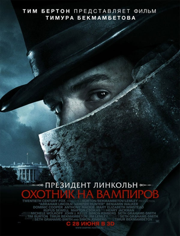 Russia Gets the Axe in Latest Abraham Lincoln: Vampire Hunter One-Sheet
