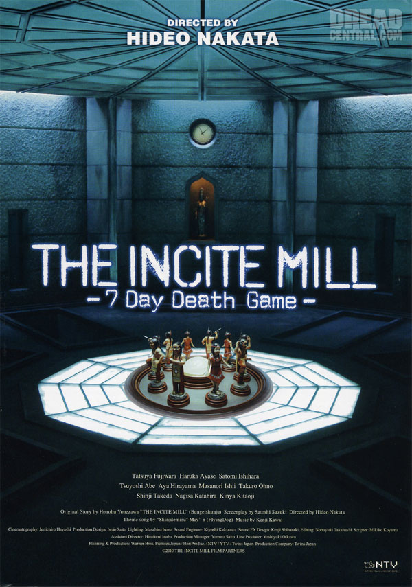 AFM 2010: First Look at the Sales Art - Hideo Nakata's The Incite Mill