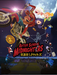 After School Midnighters (2013)