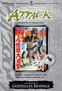 All Monsters Attack DVD review (click for larger image)