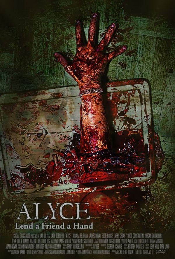 New Alyce One-Sheet Offers One Hell of a Hand Job