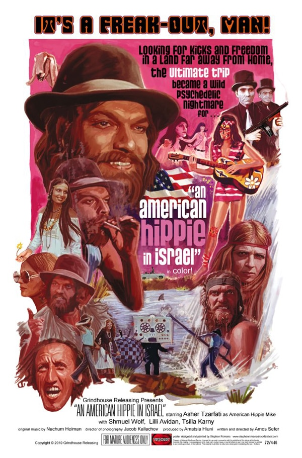 american hippie isreal - Grindhouse Releasing Keeps Churning Out the Lunacy on Blu-ray and DVD