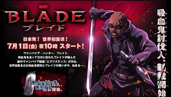 New TV Spot for Blade Anime