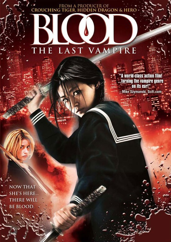 Blood - The Last Vampire DVD Art