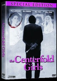 The Centerfold Girls DVD (click for larger image)