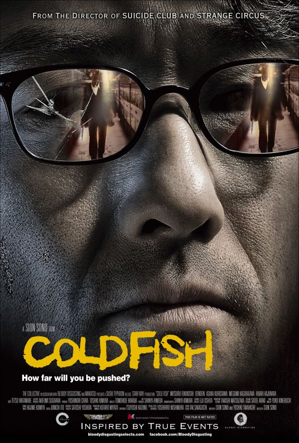 Trailer Debut - Sion Sono's Slasher Film: Cold Fish