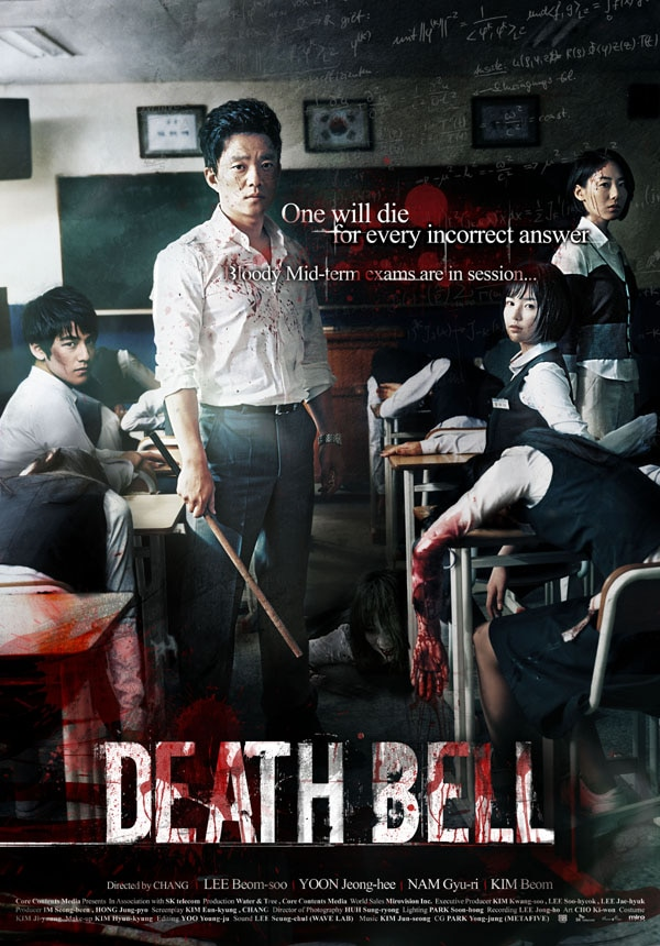 IFC Listens for the Deathbell - Trailer and Poster